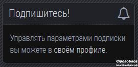 Форма подписки Subscribe2 для залогиненного пользователя