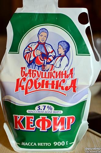 """Кефир 3,7% ТМ """"Бабушкина Крынка"""" - упаковка"""