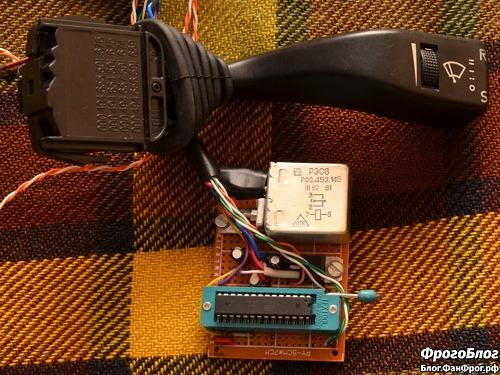 Система управления дворниками с регулируемой паузой на Arduino