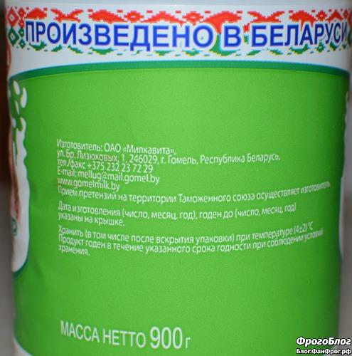 "Кефир 3,2% жирности ТМ ""Моя Славита"" - информация об изготовителе"
