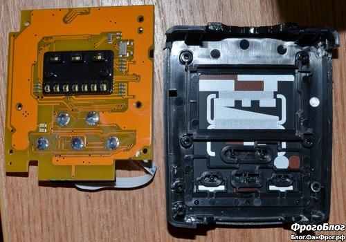 Кнопочная и индикационная часть вспышки Yongnuo YN467-II