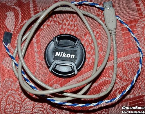 Самодельный кабель внешнего питания для Yongnuo YN467-II