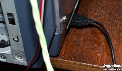 Питание для вентиляторов увлажнителя при выключенном компьютере