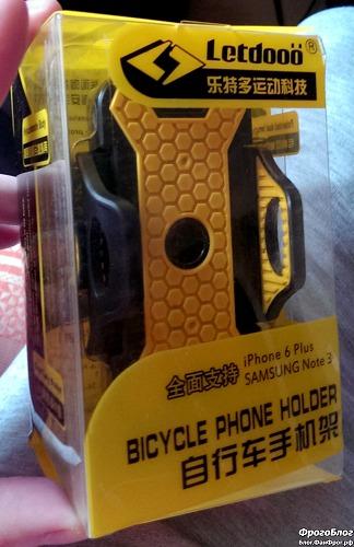 Телефон на велосипед: выбираем держатель для смартфона
