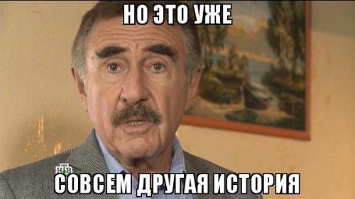 Каневский рулит)