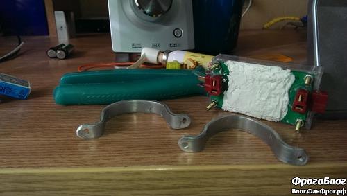 Алюминиевые скобы для установки преобразователя напряжения на руль велосипеда