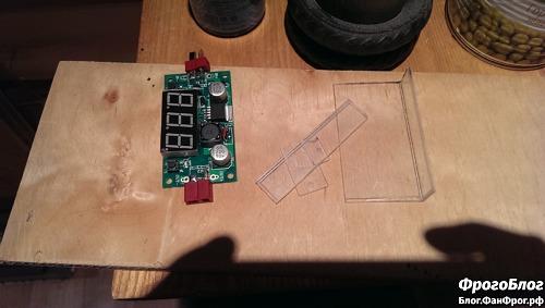 Преобразователь напряжения с припаянными t-plug и зачатками корпуса